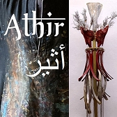 Athir - Ethereal Journey