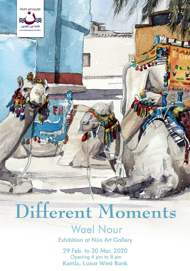 Different Moments - Exhibition by Wael Nour