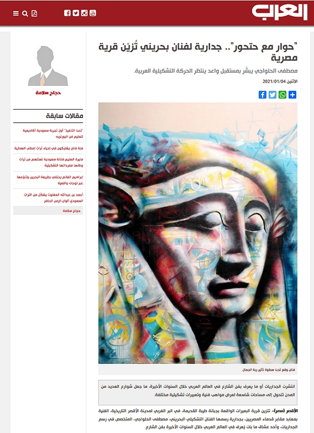 Article about Mustafa Halwachi's Mural